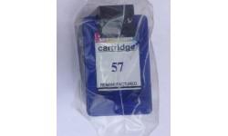 Dobbelt Pakning HPC 6657/ 57 CMY x 2 stk., Rainbow, miljø patroner